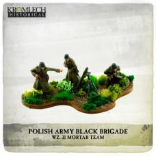 Polish Army Black Brigade wz. 31 Mortar Team
