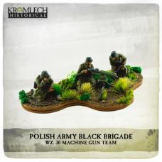Polish Army Black Brigade wz. 30 Machine Gun team